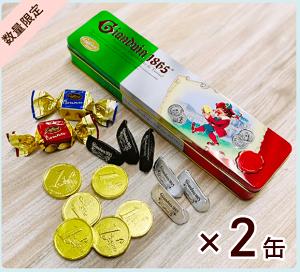 カファレル(caffarel)復刻トリコローレ缶2缶セット